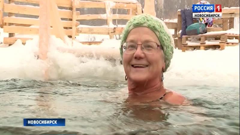 Первую прорубь для любителей зимнего плавания открыли в Новосибирске