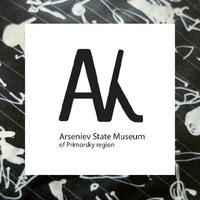 Логотип Приморский музей имени В.К. Арсеньева