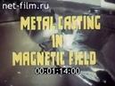 Разливка металла в магнитном поле