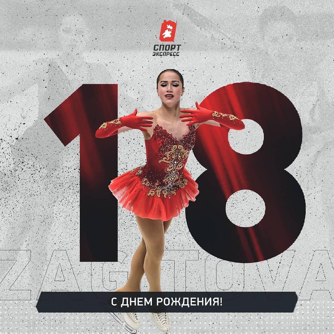 Алина Ильназовна Загитова-3 | Олимпийская чемпионка - Страница 7 BOT5CwXRpD4