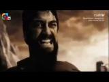 Arda Turan - Leonidas | 300 Spartans HD