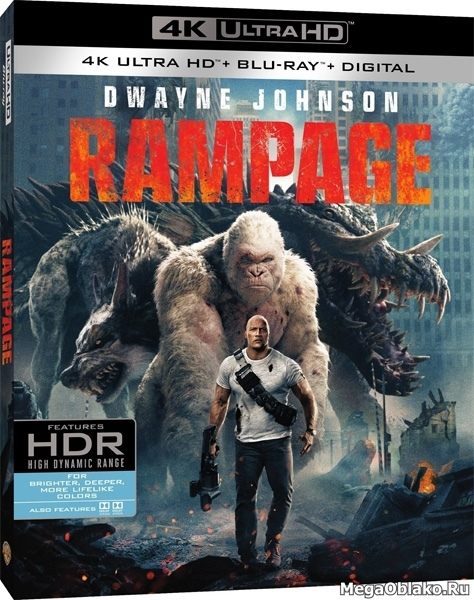 Рэмпейдж / Rampage (2018) | UltraHD 4K 2160p
