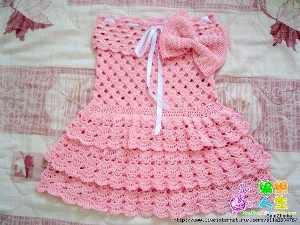 Для юных модниц: розовое