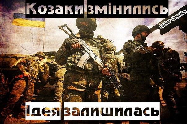 В составе ВСУ появится специальное штурмовое подразделение из добровольцев, - замглавы АП Таранов - Цензор.НЕТ 2981
