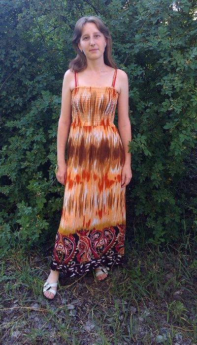 Светлана Таран, 8 сентября 1989, Казань, id182389004
