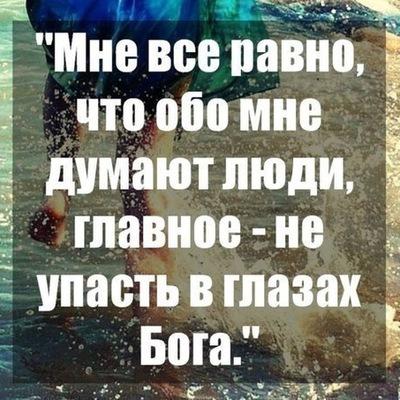 Максим Попов, 15 января 1984, Днепропетровск, id229155114
