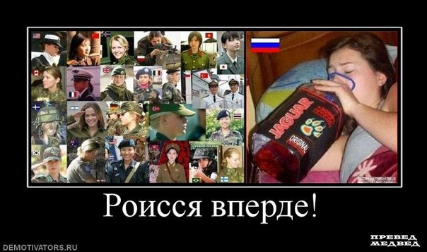 Террористов-убийц не будут обменивать на пленных украинских военнослужащих, - СБУ - Цензор.НЕТ 4745