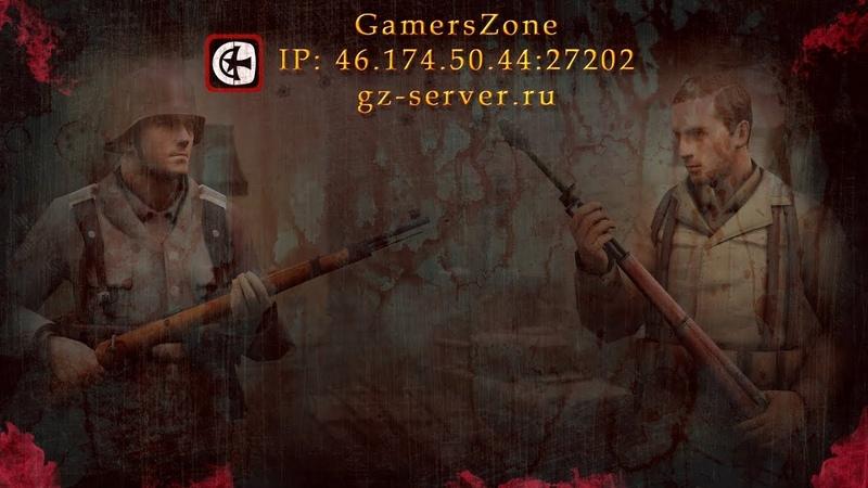 Day of Defeat Source - GamersZone Часть X