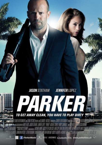 Паркер (2012)