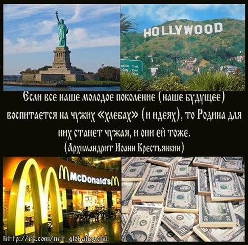 http://cs421422.vk.me/v421422796/606c/AFvtQMhUzLs.jpg