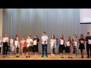 Награждение кандидатов Young Learners Flyers and KET