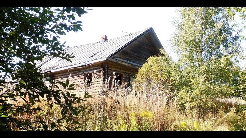 Сентябрь. Краски осени ч. II - одиночный экстрим-поход в заброшенную деревню, с ночёвкой.