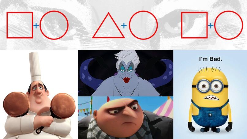 Как же создавать интересных персонажей?, изображение №7