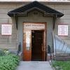 """Магазин """"Сибирская Горница"""""""