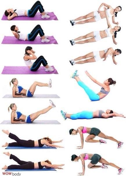 Упражнение для похудения живота с картинками домашних условиях