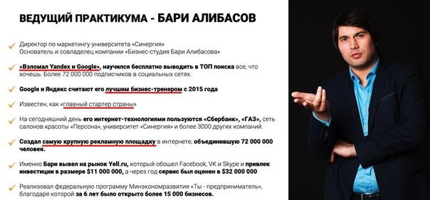 История старика Алибасова все больше напоминает дешевое шапито