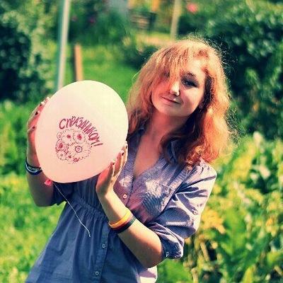 Алиса Звероловлева, 27 ноября 1997, Москва, id39351963