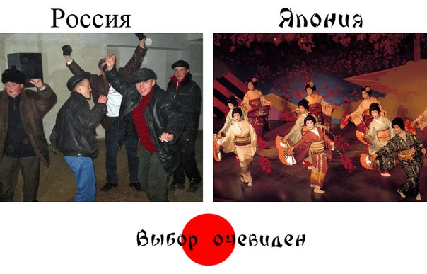 STOP PUTIN!, - украинцы в Японии  протестуют против аннексии Крыма Россией - Цензор.НЕТ 1927