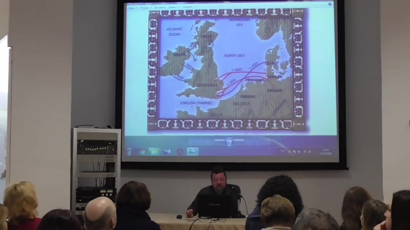 Вересовий трунок. Кельтська Британія V-X ст. Уроки історії.