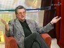 Пять вечеров Первый канал, 08.04.2005 Бенефис Театра сатиры