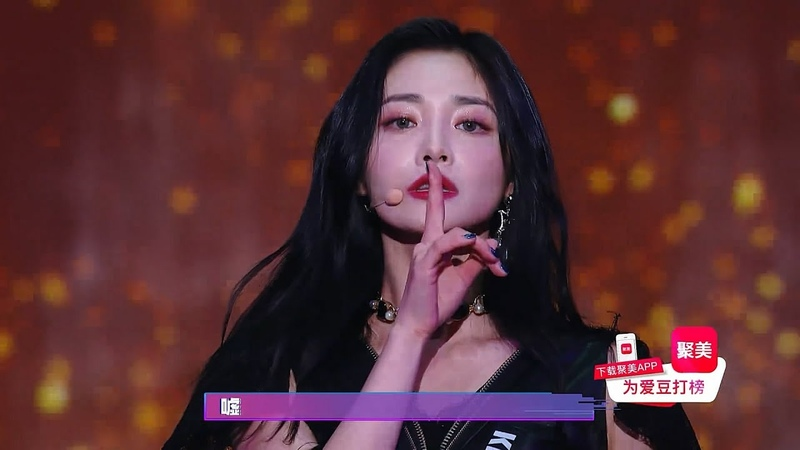 주결경중국데뷔무대PRISTIN Kyulkyung solo debut stage in China! WHY@ Idol Hits 180907