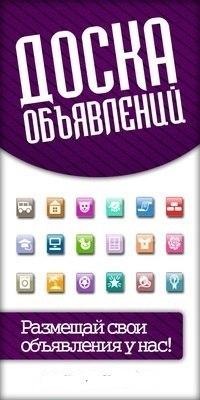 Бесплатные объявления com дома в новочеркасске продажа с фото