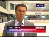Олег Саитов посетил тренировку