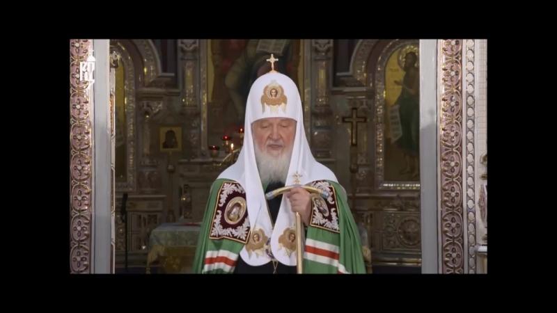 О противостоянии врагам. Фрагмент проповеди Святейшего Патриарха Кирилла в Праздник Покрова Пресвятой Богородицы после Литургии