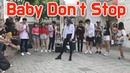 NCT U (엔시티유) - Baby Don't Stop (베이비돈스탑) Full Dance Cover (댄스커버) by.jayn