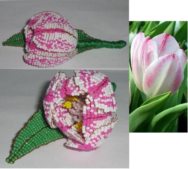 Чтобы это стало возможным, предлагаю сделать тюльпаны из бисера. .  Бисер.ру. .  Все о бисероплетении и вышивке...