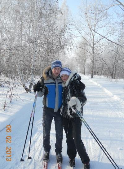 Юлия Демьянова, 18 декабря , Карасук, id81791164