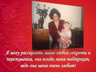 Рогалёва Василиса, 10