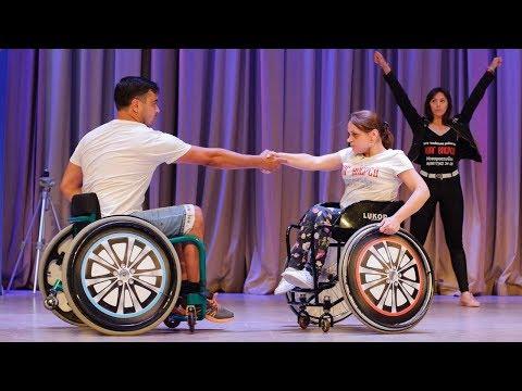 Отборочный тур Inclusive Dance в Сочи в п. Дагомыс (2018 г.)