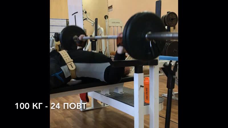180кг, 190кг в Original Sling Shot Marc Bell и 100кг б/э - 24 повт 28 нояб 18