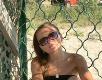 Наталья Карпухина, 30 декабря 1983, Москва, id7291695