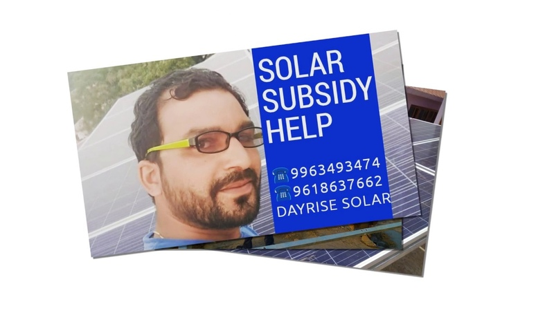 Solar Panel Installation And Photovoltaic PV Solar System