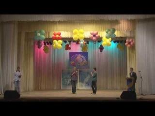 ОЛ БГУ 2013 - 1-я 1/4 - Ростик и Идрак (приветствие)