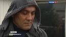 Новости на Россия 24 Бородай мы готовы отстаивать интересы русских не только на Донбассе