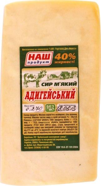 """Сир м'який """"Адигейський"""" 40%,  """"Наш Продукт"""""""