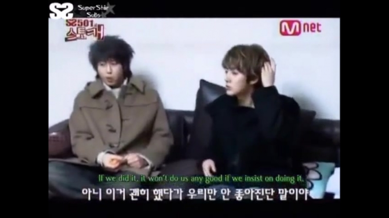 [ENG SUBBED] 060119 SS501 Stalker Ep02