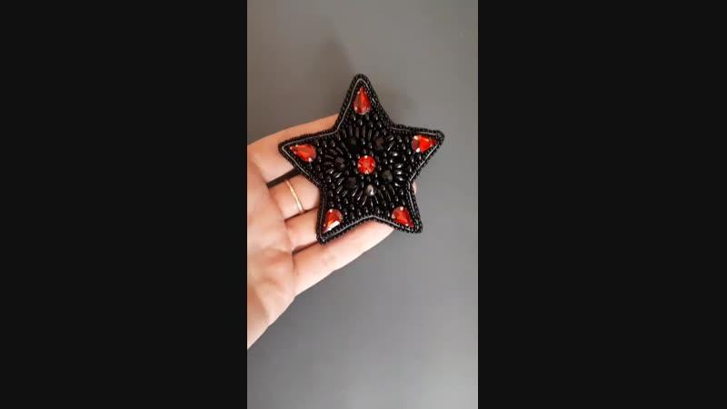 Брошь звезда со стразами