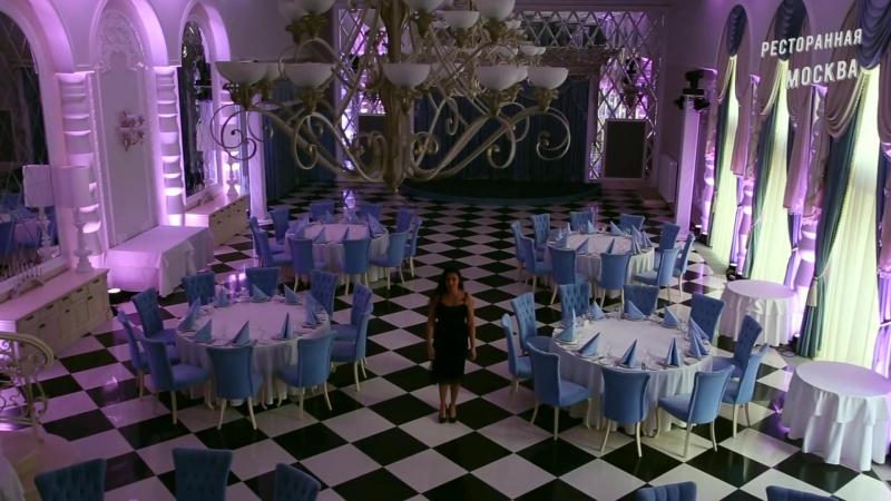 Ведущие Дуэт Небо на двоих -Видео обзор Ресторана О'Шалей