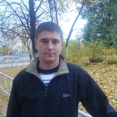 Александр Санюк, 24 апреля 1990, Минск, id212452189