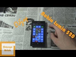 Обзор Nokia Lumia 520. WP8 в народ!