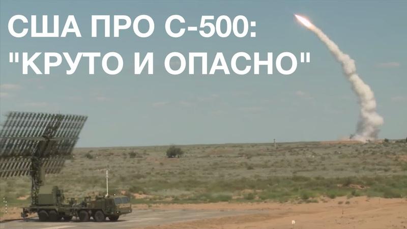 НОВЫЙ РЕКОРД РУССКОГО «ПРОМЕТЕЯ» | видео с-500 испытания в действии новое оружие россии ракеты путин