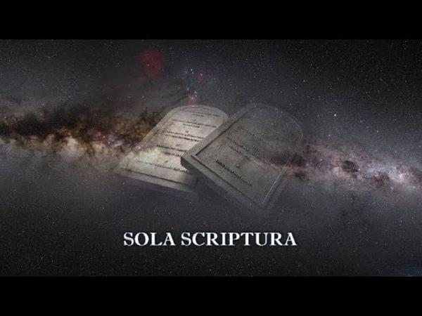 Sola Scriptura 8 Десять Заповедей