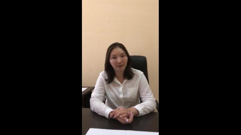 Социальное интервью государственного служащего о коррупции
