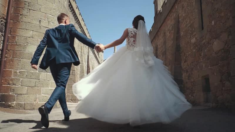 2018 08 17 Свадебный клип