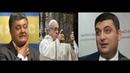 Папа Римский просит власти Украины не грабить его