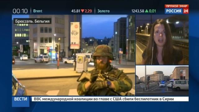 Новости на Россия 24 • Атака на Брюссель военные ликвидировали мужчину со взрывчаткой